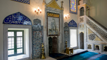 Джамии
